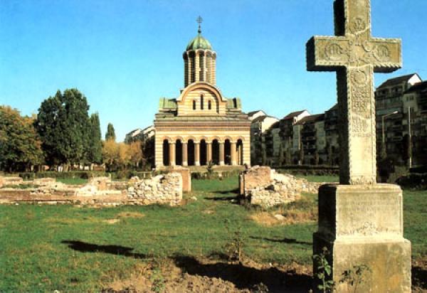 Catedrala Arhiepiscopala Targoviste poza